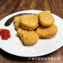 圣农美厨黑胡椒上校鸡块鸡排汉堡炸鸡油炸小吃半成品2.5kg/包