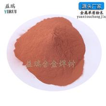 供应加工各种规格高纯铜粒 紫铜粒 纯铜颗粒 金属铜粒 单质铜颗粒