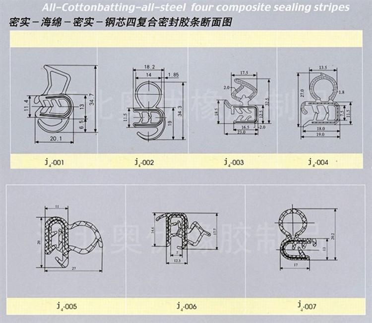 机柜图纸水印2.jpg