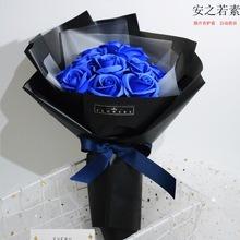 玫瑰花仿真鲜花香皂花婚礼手捧花束送闺蜜女友生日礼物毕业礼品