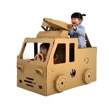 儿童瓦楞纸板纸壳箱diy手工涂色玩具救护警车消防车大号纸板模型