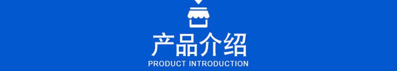 信息条4产品介绍