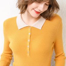 2019秋冬新款羊絨衫ins超火的毛衣女韓版寬松顯瘦邊打底針織大碼