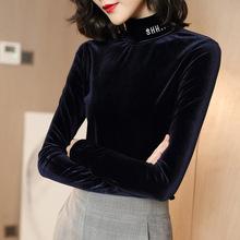 2019秋装纯色套头卫衣女韩版高领金丝绒上衣修身打底衫一件代发