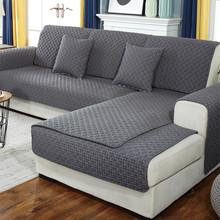 北欧水洗棉沙发垫布艺宠物垫坐垫防滑真皮沙发巾实木沙发套罩批发