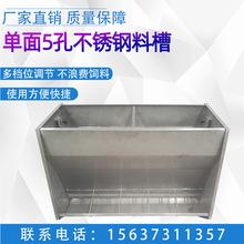 养猪设备不锈钢双面料槽 德旺农牧机械 育肥自动采食机不锈钢料槽