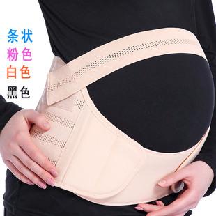 Воздухопроницаемый опора живота группа беременная женщина использование свойство перед специальный опора живота группа сейф шина ремень группа мешок продаётся напрямую с завода