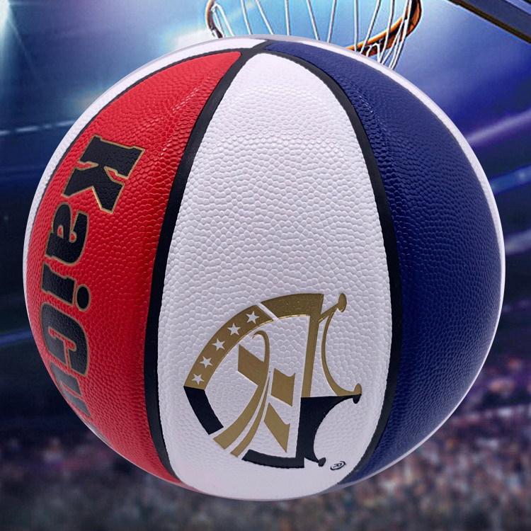 凯冠正品全国中小学生比赛用球5号PU篮球红蓝白条防爆儿童训练球