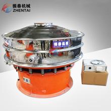 干粉砂浆振动筛 超声波震动筛分机 质保18个月 厂家直供