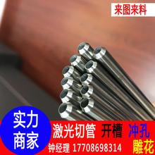 304不锈钢毛细管 精密不锈钢小管 切管倒角加工 中山小家电配件