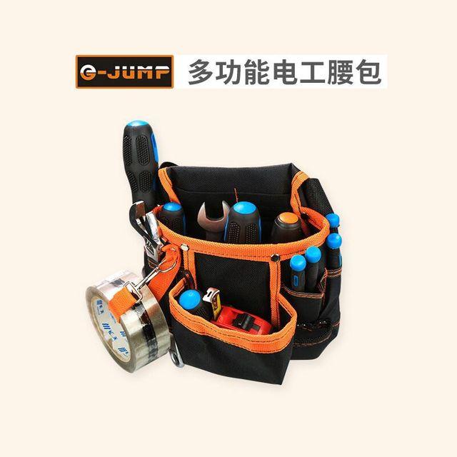 多功能电工腰包工具腰包工具包维修包 多功能多口袋大容量挂包
