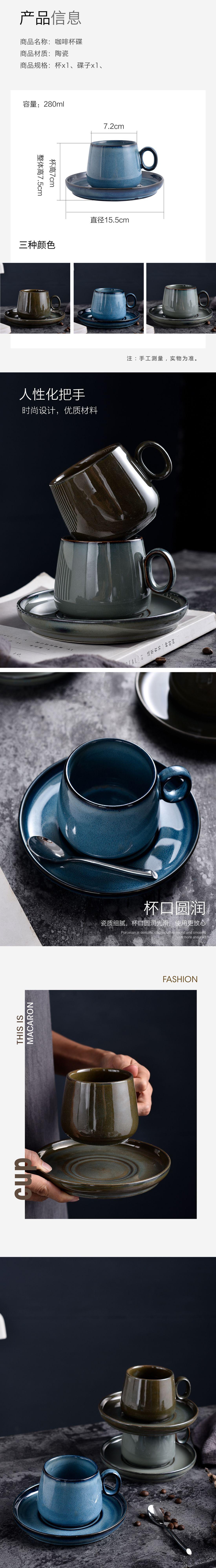 咖啡杯碟-02
