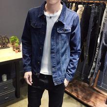 秋季修身蓝色牛仔外套男韩版破洞学生帅气衣服潮流宽松bf风夹克褂