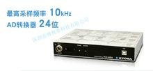 汽車PCBA電路板應力測試儀PCD-300A應變儀現貨供應TSK-32-32C