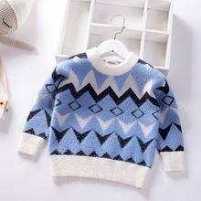 Áo len bé trai thời trang, kiểu dáng đáng yêu, phong cách Hàn Quốc