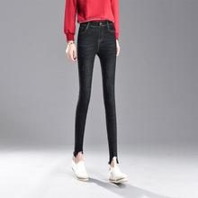2020新款牛仔裤女式长裤弹力小脚裤子磨破流苏高腰裤子免费代理