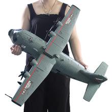 儿童大号仿真航空运输飞机带音乐灯光手动滑行战斗机模型手提礼盒
