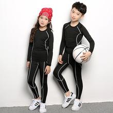 兒童緊身衣套裝男童女小學生籃球服打底衣訓練跑步緊身衣團購批發