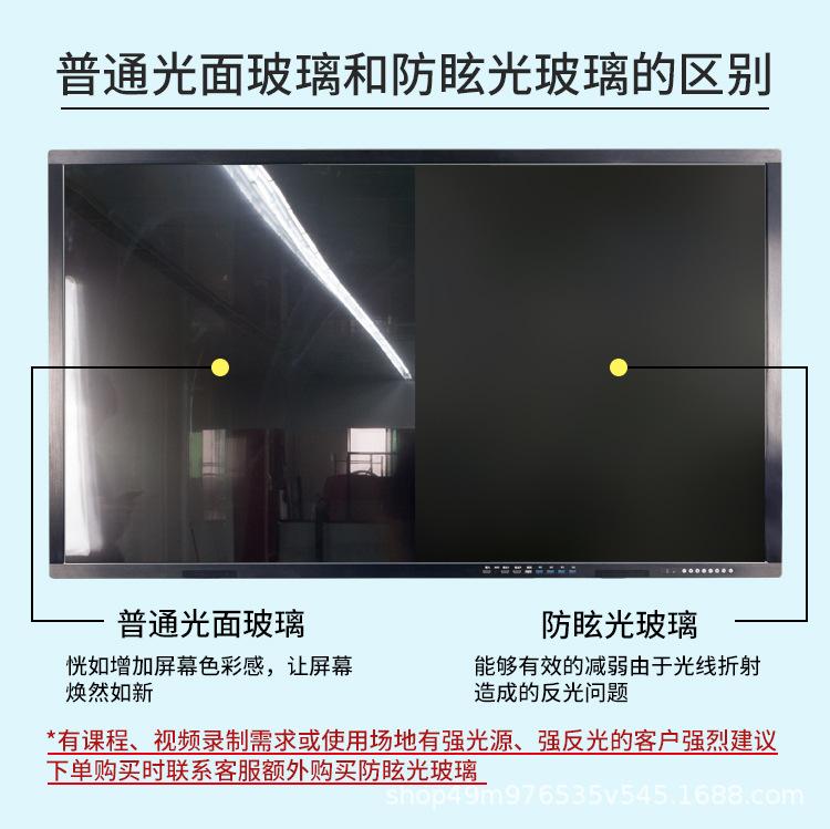 广告机,教学一体机,纳米黑板,智慧黑板,会议一体机,触摸一体机,广州壹创电子科技有限公司