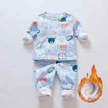 商人节超值宝宝加厚不倒绒套装卡通男女童婴幼儿秋冬款韩版保暖套
