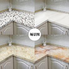 80寬廚房灶臺防油仿大理石貼膜防水加厚耐磨墻面櫥柜臺面貼紙