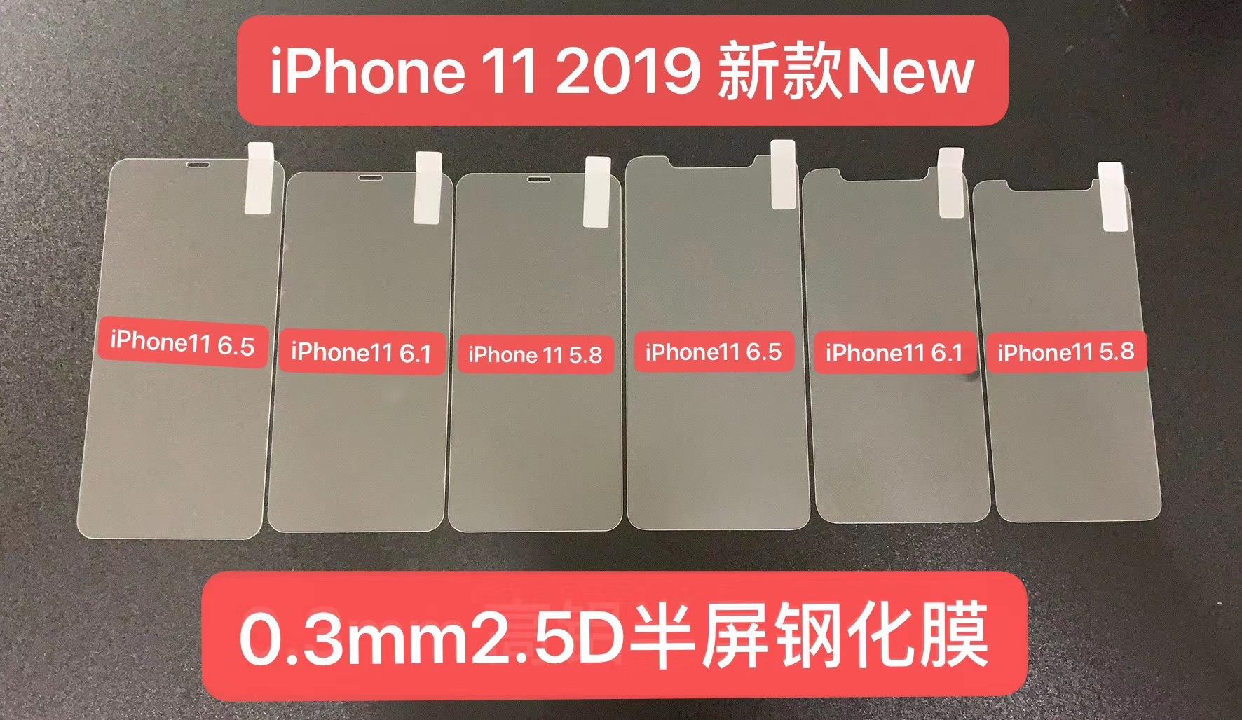 适用苹果iPhone x高清透明11pro xsmax/xr半屏涂油钢化膜