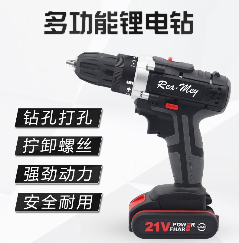 螺丝刀锂电钻家用电动多功能手持电充电式手枪钻电动工具12V