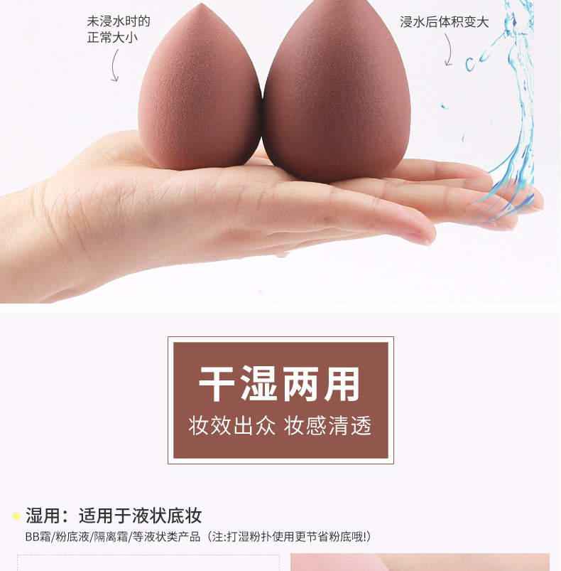 wet and dry dualuse nonlatex water droplets gourd powder puff big beauty NHAY222492