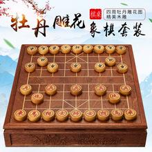 御圣 中國象棋套裝 龍腦香 木質象棋盤 5分實木象棋子TX-668