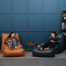 北歐休閑懶人沙發單人臥室豆袋榻榻米客廳雙人日式皮質沙發床躺椅