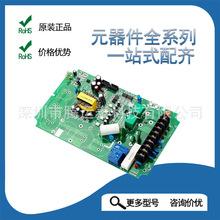 电子元器件一站式专业配单 BOM配单配套集成电路容阻二三极管IC等