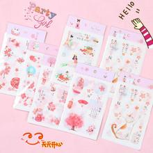 和纸少女心手账胶带贴纸手帐本工具素材套装透明可爱萌装饰小贴画