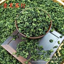 铁观音茶叶 高山兰花香型新茶散装礼盒装 纯正铁观音源产地批发