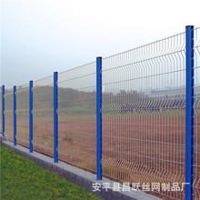 厂家直销黄色三角折弯护栏高品质小区园林防护网桃形柱护栏网现货