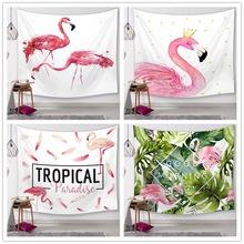 新品速卖通eBay热卖火烈鸟摄影数码印花挂毯墙毯沙滩巾桌布系列