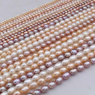 Handmade beaded hairpin diy jewelry material natural freshwater pearl strong light rice-shaped 2-9mm millet beads loose beads