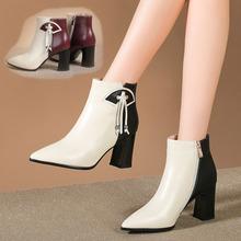 真皮粗跟短靴女知性優雅撞色百搭尖頭牛皮女靴子氣質通勤流蘇靴