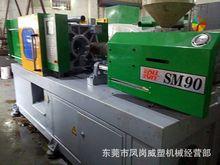 二手台湾震雄注塑机批发厂家直供震雄SM90吨塑料成型机塑料注塑机