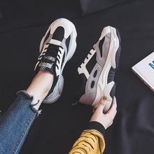 Giày thể thao nữ, thiết kế sành điệu, phong cách Hàn Quốc