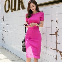 2019夏裝新款韓版休閑OL氣質修身時尚漏背中長款包臀T恤連衣裙女