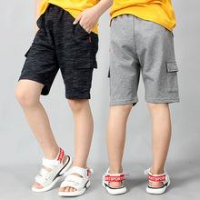 童裤2021韩版夏季新款男童休闲五分裤 学生纯棉工装短裤儿童裤子
