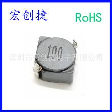 貼片電感/功率/HCJ6D38/屏蔽式/7X7X4/1UH~470UH/CDRH/SMRH