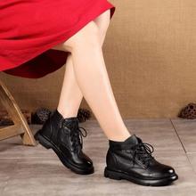 Da đế mềm đế cao để giúp giày nữ quai tròn quai ngang giày thông thường 2019 xuân hè mới đế phẳng bốn mùa giày nữ Giày cao