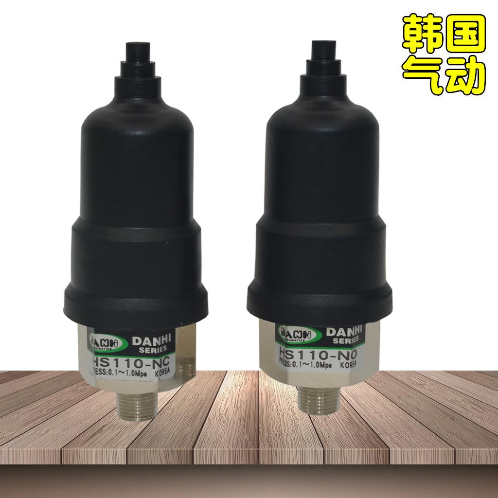 韩国DANHI丹海HS110-NO/NC可调自动压力开关空气压力控制开关器