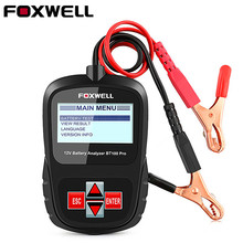 FOXWELL BT100 12V Car Battery Tester for Flooded, 电瓶检测仪