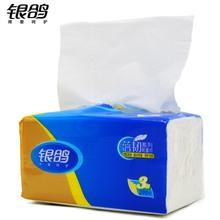银鸽抽纸 130抽一提ab单淘客大牛代发 抽取式餐巾纸家用面巾纸