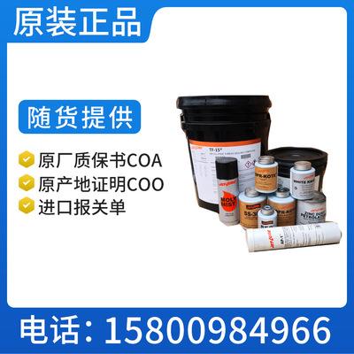 JET-LUBE KOPR-KOTE (10115)钻具丝扣油       温防咬合润滑剂