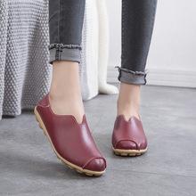 2019春款女单鞋新款休闲真皮平底单鞋女时尚系带妈妈鞋豆豆鞋跨境