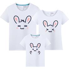 2019新款纯棉夏季亲子卡通t恤班服校服定制 家庭装 线兔图案短袖