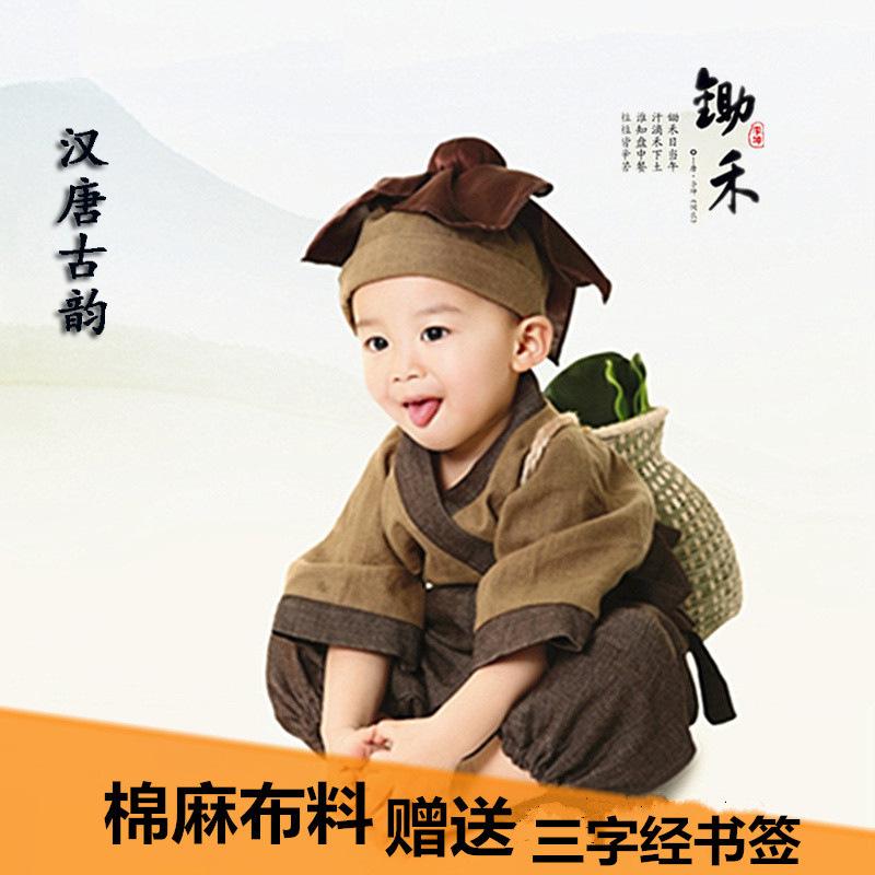 儿童汉服摄影服装男童装古装国学服书童锄禾演出服小药童棉麻批发